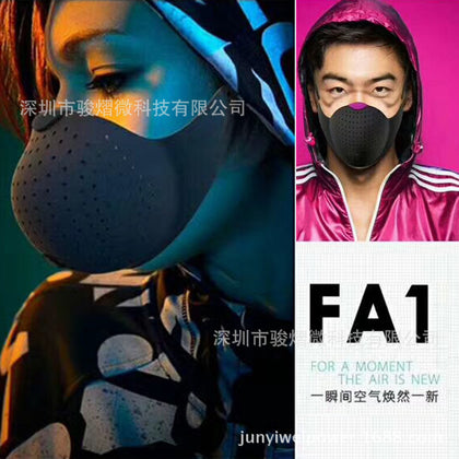 Factory direct new dust and haze mask breathing valve for men and women in autumn and winter anti-PM2.5 personality tide style masks