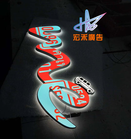 Door shop, double-sided luminous acrylic, endless word, backlit word, stainless steel, precision resin, LED light box