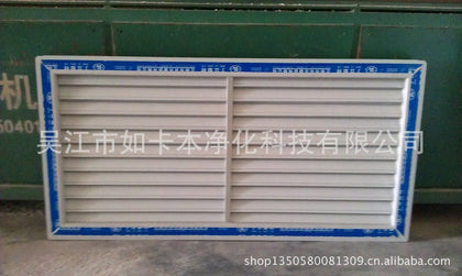 Factory wholesale direct sales 1.2 * 0.6 blinds fixed window special window for movable room