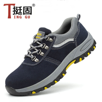 Summer breathable safety shoes, safety, anti-smash, anti-slip work shoes, wholesale foot protection shoes