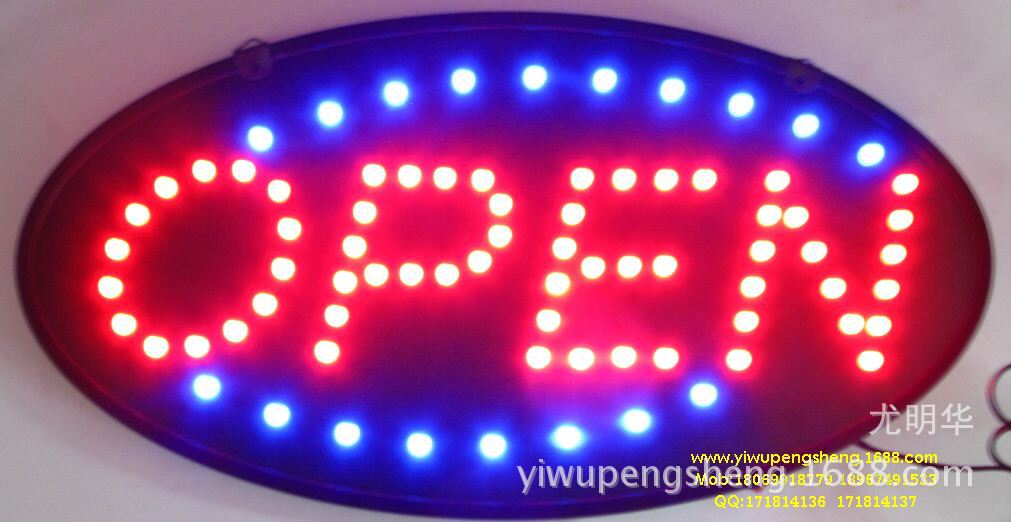 LED Billboard LED SIGN LED Ellipse OPEN