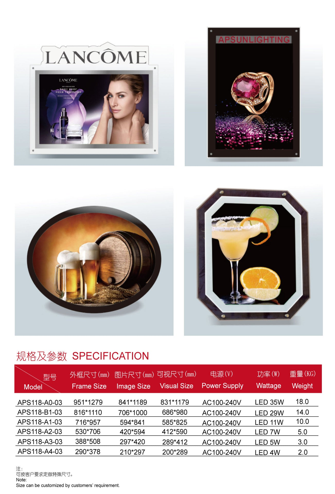 Factory direct UL; CE certification LED magnetic light box thickness 22mm size can be customized