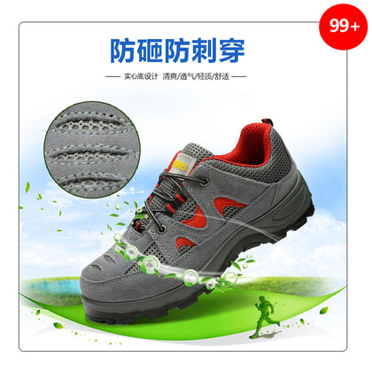Stepping wear-resistant protective shoes, anti-smashing, puncture, safety, protective shoes, insulated, protective shoes, foot protection, breathable and deodorant