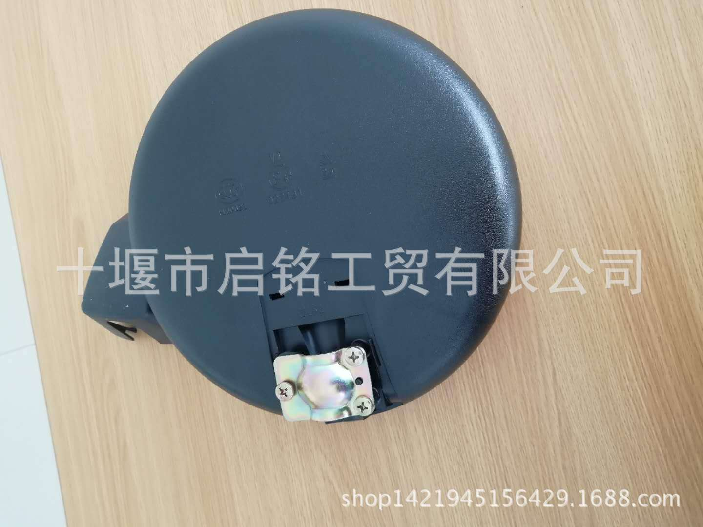 Dongfeng Second Auto Heavy Truck Accessories Tianlong Tianjin Bros. Hercules Cab Front View Mirror Round Mirror 8219010-C010