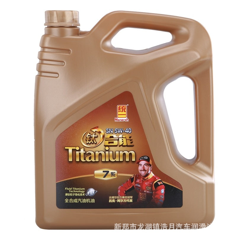 Uniform 7 Series Full Synthetic Technology Lubricant Series Gasoline Engine Oil SN Grade 5W-40