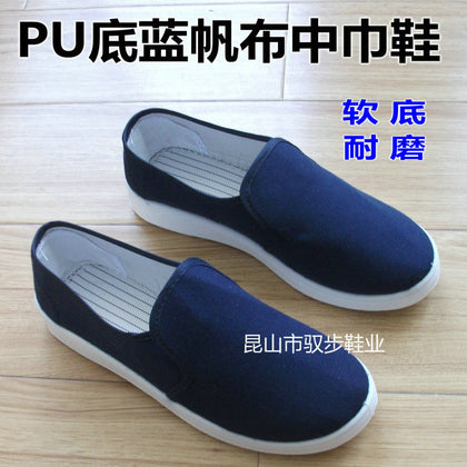 Anti-static shoes PU thick soft bottom comfortable dustproof shoes Shandong electronics factory work shoes manufacturers wholesale