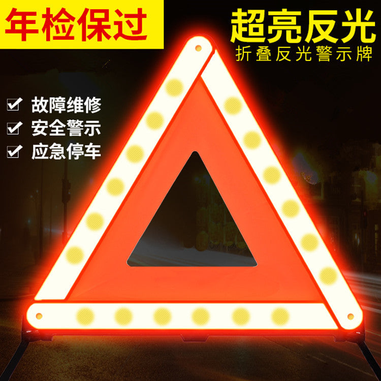 Car emergency parking accident tripod warning sign Car multi-function annual inspection tripod folding card