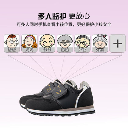Multi-function children anti-lost smart children's shoes GPS intelligent positioning WIFI+GPS intelligent positioning shoes