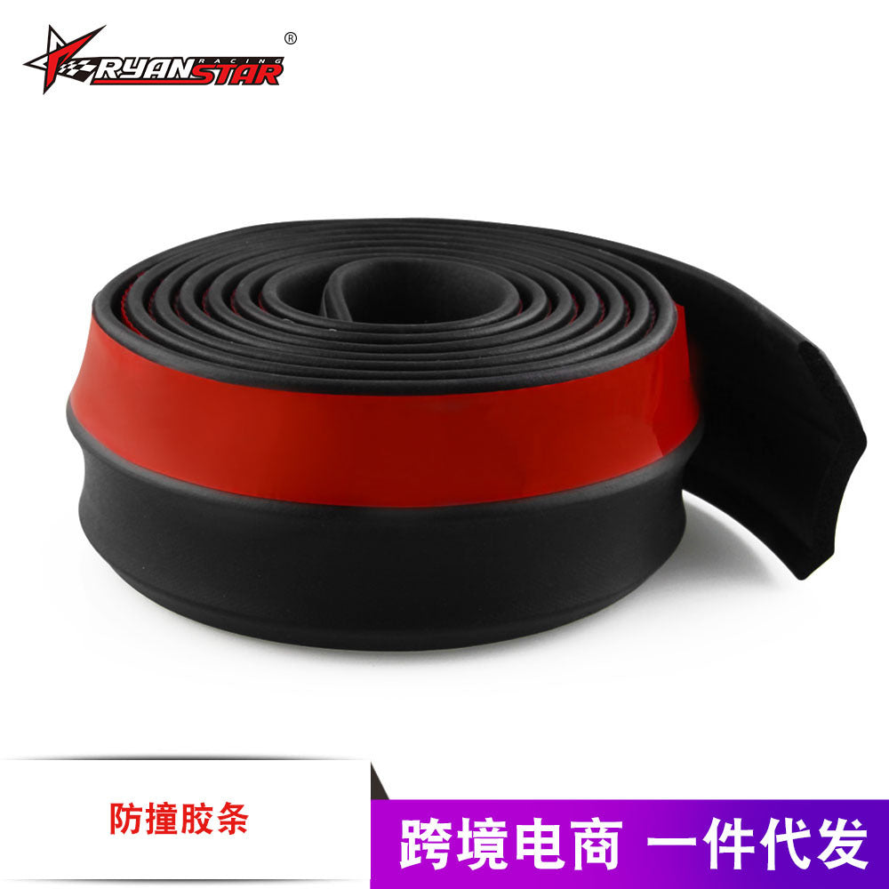 Cross-border hot-selling car bumper car bumper bumper strip car bumper rubber strip carbon fiber strip