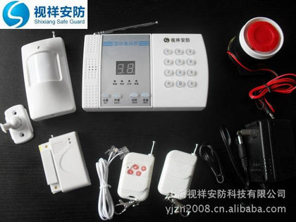 Supply wireless red alarm, home alarm, anti-theft infrared probe, external line detector
