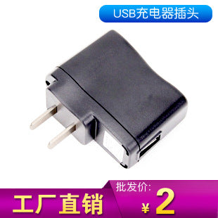 High quality USB adapter USB charger with indicator light charging head with IC protection