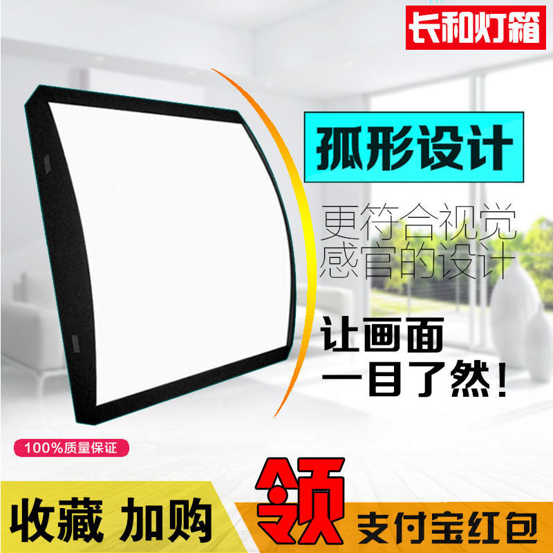 Single-sided wall-mounted curved order light box custom-made hanging KFC price list led billboard arc light box