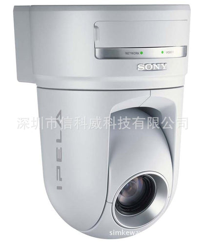 SONY Sony SNC-RZ25P network dome camera home