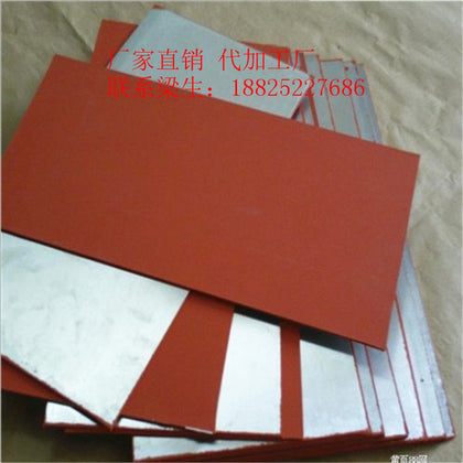 Lucheng hot stamping silicone board 300*600*2.0 aluminum*8.0 glue hardness 40-90 in stock