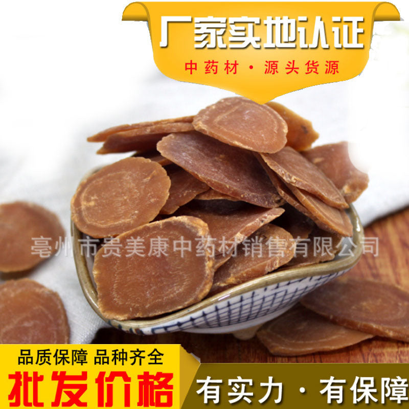 Northeast Changbai Mountain red ginseng tablets various specifications large cargo red ginseng red ginseng large pieces of sugar-free red ginseng agricultural products processing