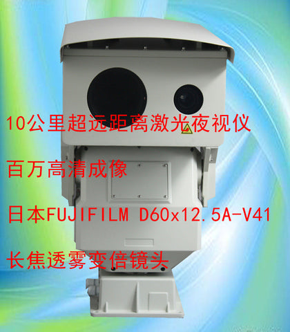 @HD Laser Night Vision Remote Laser Night Vision Machine Oilfield Laser Night Vision 1-10KM Long Distance