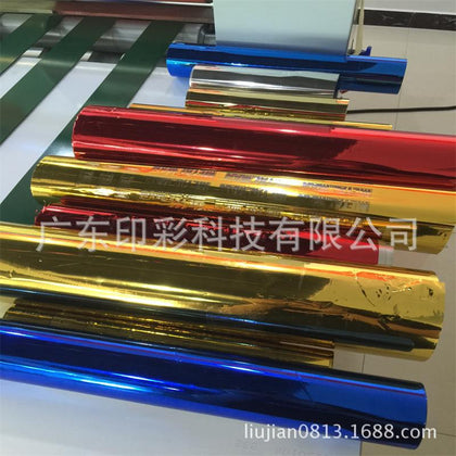 Printing color factory direct sales aluminum sheet gilding paper wine bottle flower paper bronzing machine ceiling gilding paper flower paper gilding paper