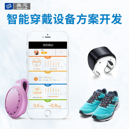 Intelligent wearable device solution development new intelligent human body wear technology product software control board development