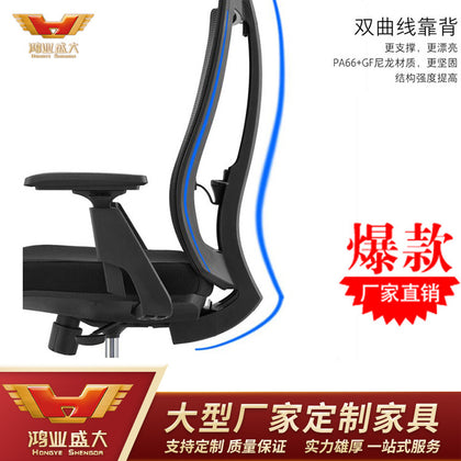 Office Furniture Ergonomic Office Chair Mesh Computer Chair with Headrest