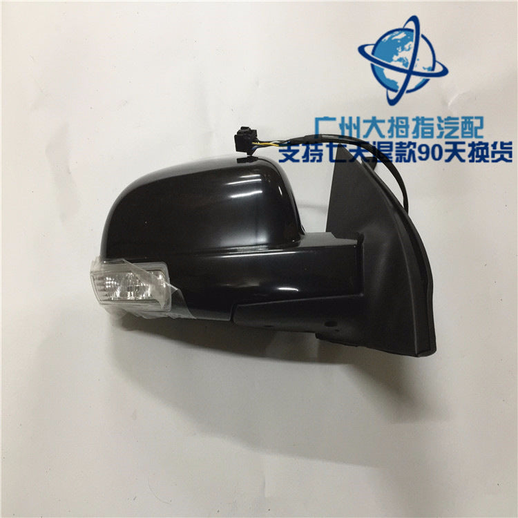 Geely Emgrand 12 / mirror assembly / mirror assembly / exterior mirror assembly / rearview mirror assembly /
