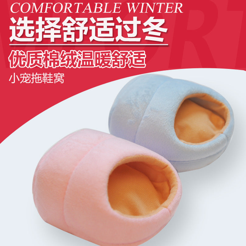 Hamster cotton nest small pet cute slippers nest warm house thickened bedroom Jinsi bear hedgehog squirrel winter