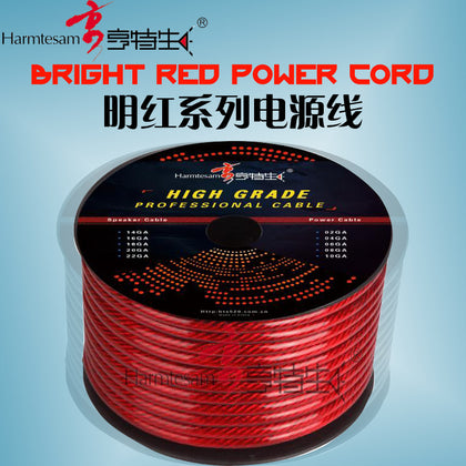 Hunter car audio and audio amplifier conversion must use wire red copper clad aluminum car amplifier power cord