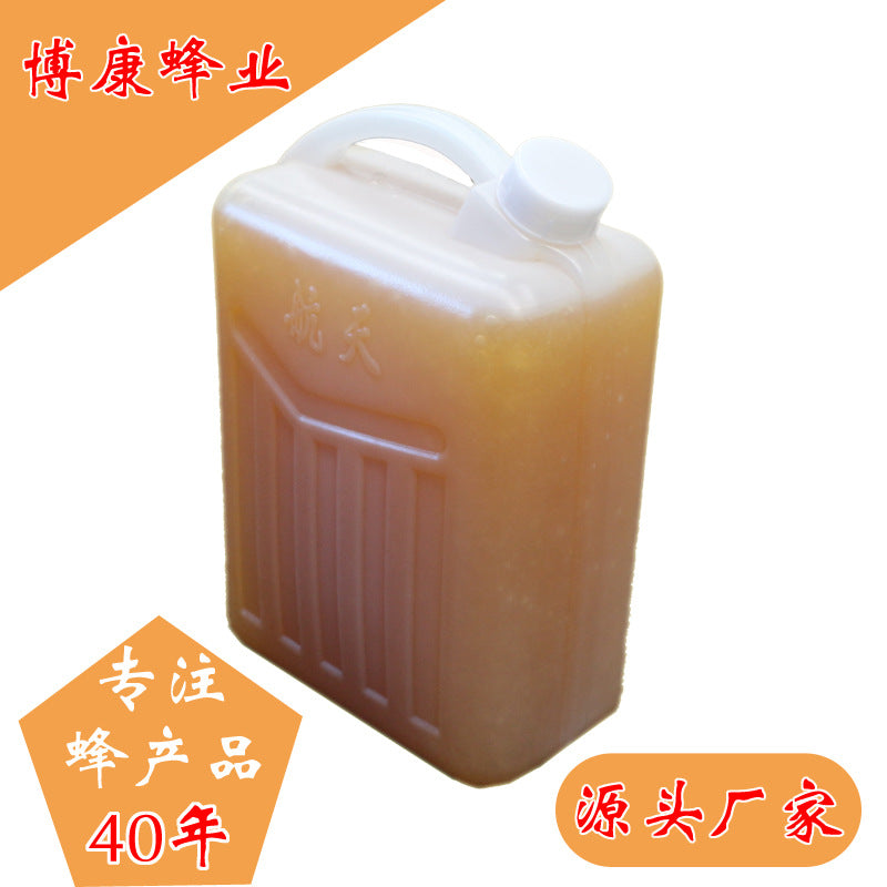 【Bokang】Barreled honey Natural 7.5kg honey honey is complete with its choice of bulk honey wholesale