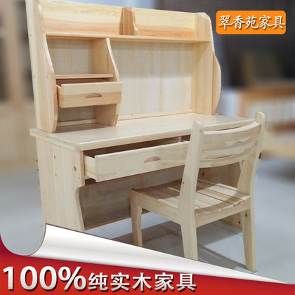 Solid wood computer desk desktop home children's study table student writing desk pine office desk