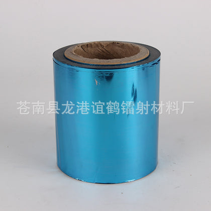 Supply pet material sky blue cold foil film flexo cold foil film a variety of lettering cold hot sky blue film laser paper