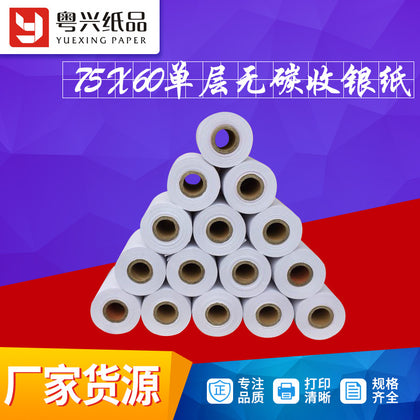 Factory wholesale 75x60 single layer cash register paper catering supermarket hospital small ticket paper cash register printing roll paper