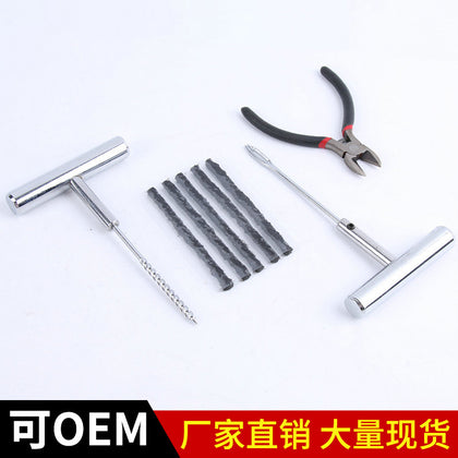 4 sets of special tire repair tools for automobile tire repair combination set