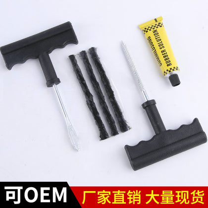 Manufacturers supply a large number of spot vacuum plastic tire repair tools with plastic handles