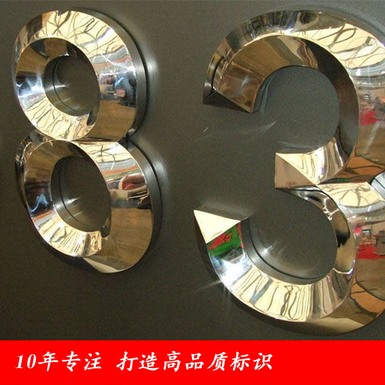 Three-dimensional stainless steel word high-end door word boutique stainless steel word