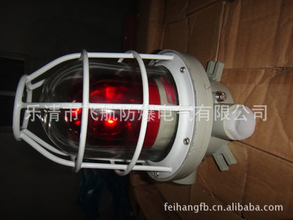 BBJ explosion-proof sound and light alarm price, BBJ explosion-proof sound and light alarm manufacturers, high-quality explosion-proof alarm