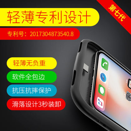 Applicable to iphone x xs mobile phone case apple skin dual card dual standby iphone dual card dual standby dual enjoyment