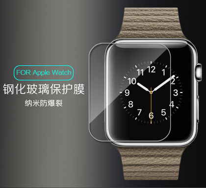 Applicable Apple Applicable iwatch watch tempered film 38MM / 42MM40mm 44mm watch film