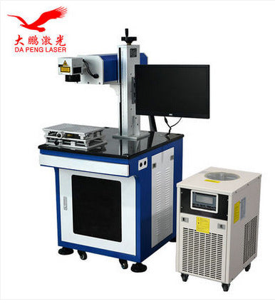 Laser marking machine UV laser marking machine PP/PE plastic laser marking machine Laser marking machine manufacturer