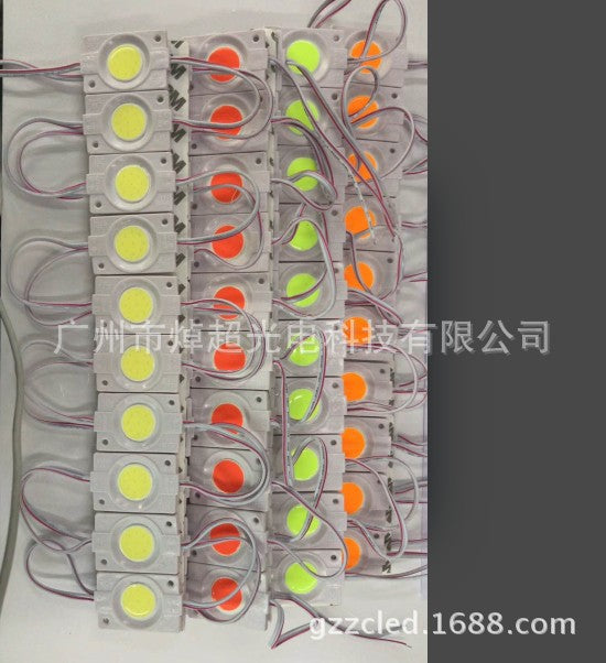 5050 32835 5054 4040 Injection Epoxy Module COB Injection Module Manufacturer LED Module