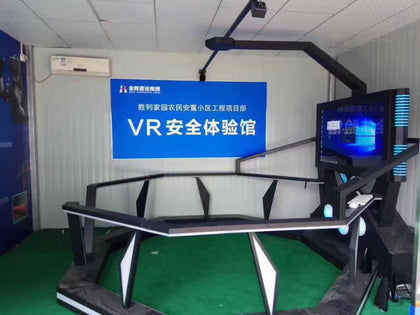 Jiangsu Building VR Virtual Security Experience Hall vr Security Experience Zone National Home Installation Factory Direct
