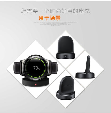 Manufacturer private model watch wireless charger bracket Gear S2 Classic watch wireless charging base