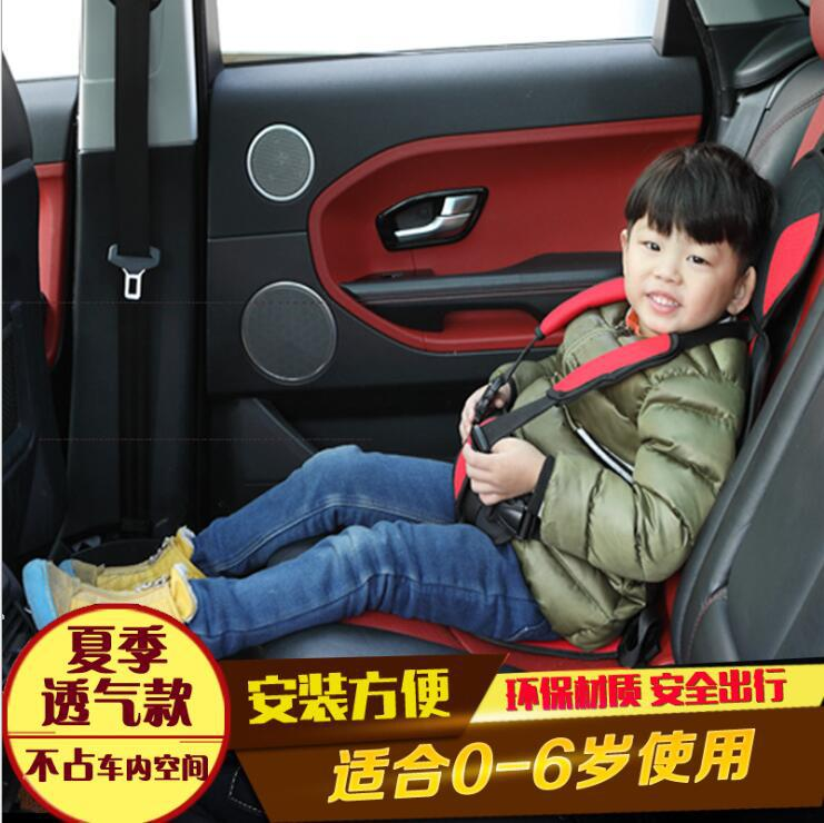 Factory direct child safety seat Car child seat / safety seat Child safety car seat