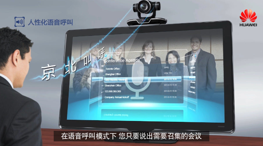 Huawei HUAWEI TE30 integrated HD video conferencing terminal can be invoiced