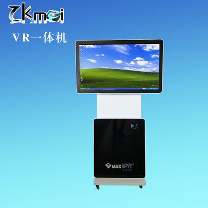 43 inch touch one machine VR game display device Rotary vertical advertising machine vr glasses one machine