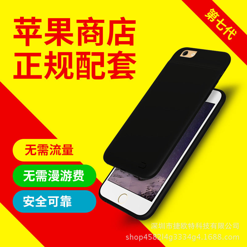 Applicable Apple skin K8 dual card dual standby ultra-thin back clip type for IPHONE6/7/8 charging treasure card artifact
