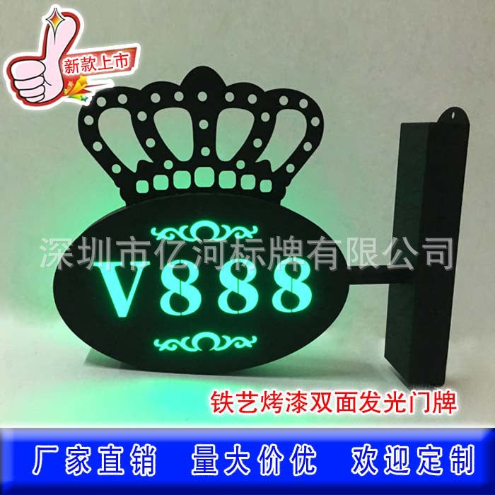 Factory custom KTV door light ktv house light