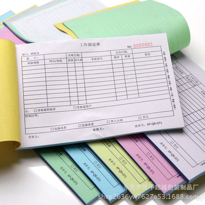 Company production daily report form printing delivery receipt receipt form joint document printing
