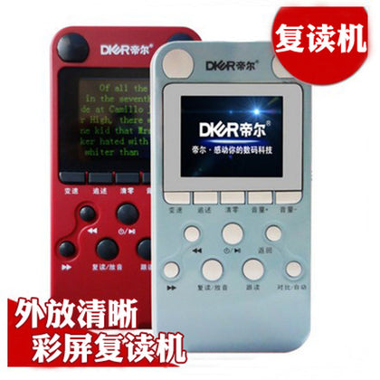 Sound mp3 repeater / story machine / Chinese learning machine / prenatal education machine / Dier DR16D baby story machine