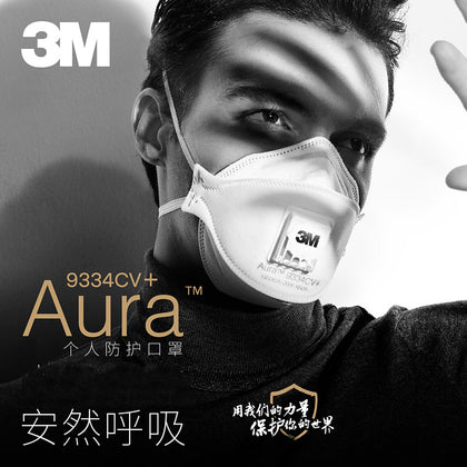 3M masks Aura series KN95 dustproof, smog and PM2.5 masks 9334CV + 3 new products