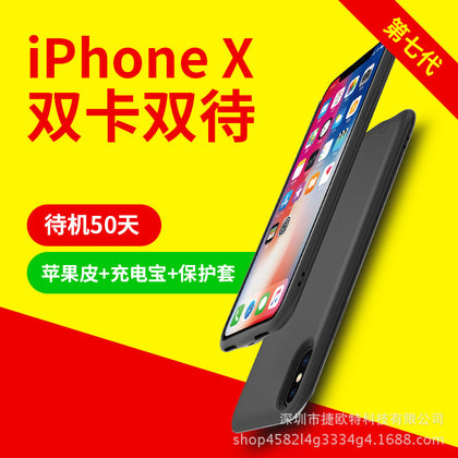 Applicable to Apple dual card dual standby for iphone X dual card ultra-thin charging back clip apple skin deputy card double enjoy number