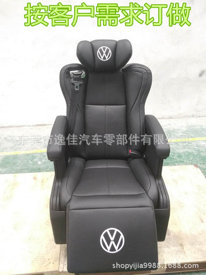 Custom-made car seat Business car aviation seat Seat modification upgrade Mateway business seat